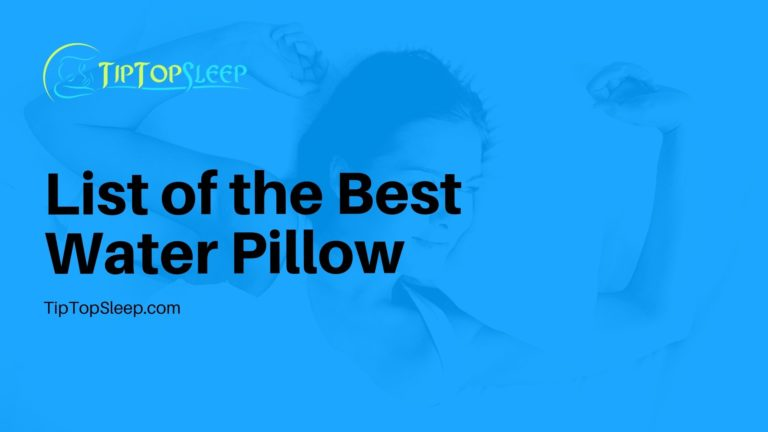List-of-the-Best-Water-Pillow